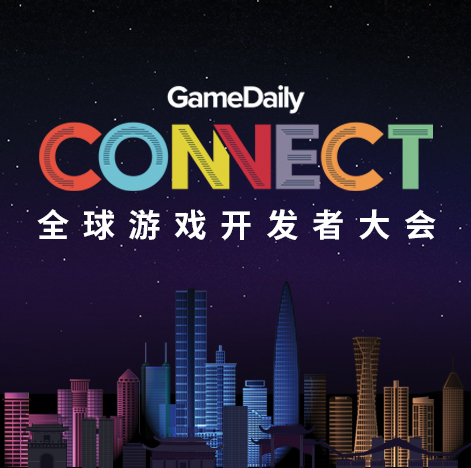 Casual Connect全球游戏开发者大会